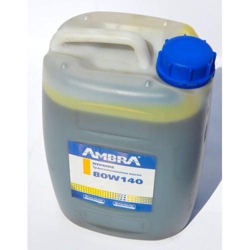 Масло AMBRA HYPOIDE 140 (30 л ) New Holland Агроресурс
